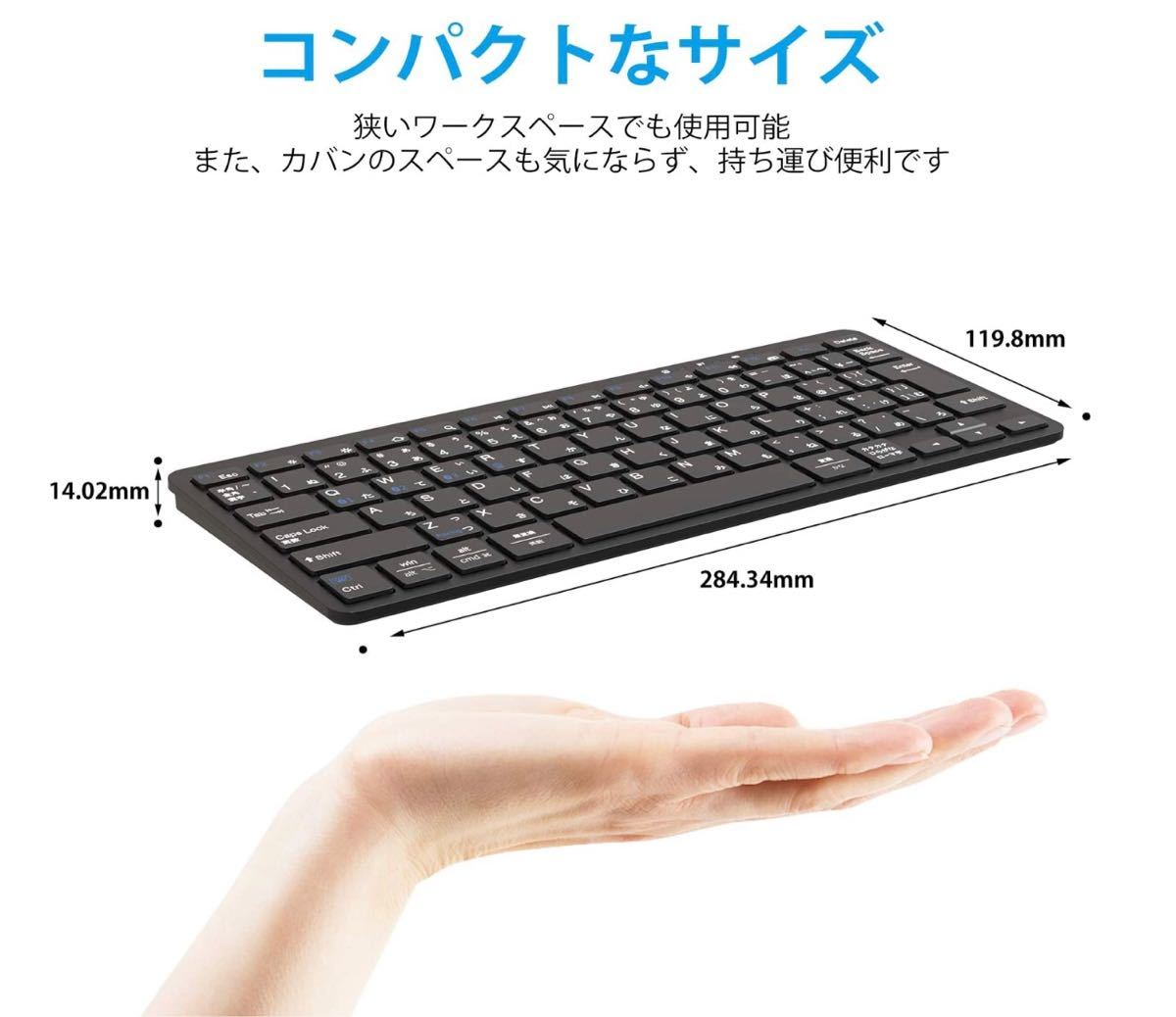 【即日発送】ワイヤレスキーボード 3台ペアリング 充電式