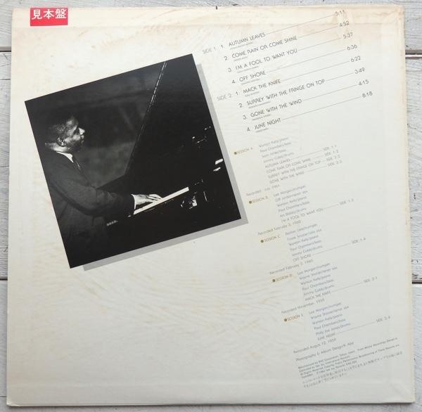 LP WYNTON KELLY ウィントン・ケリー プレイズ・スタンダード RJL-6026 見本盤_画像2