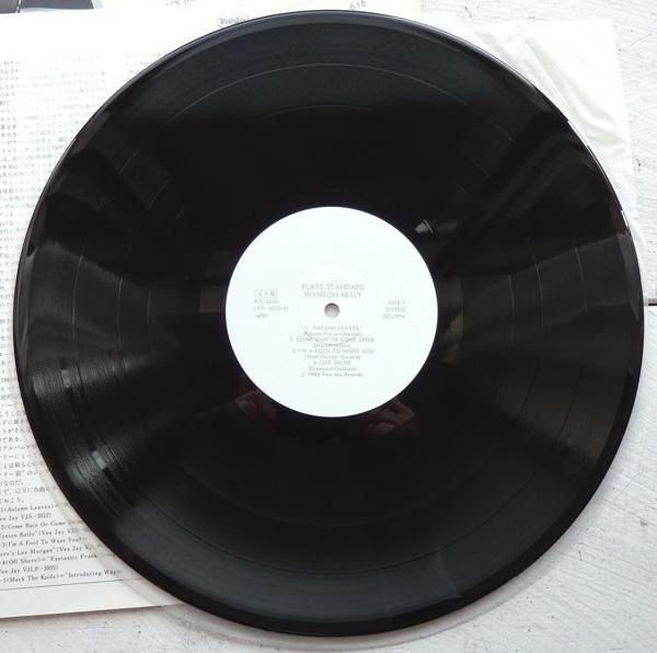 LP WYNTON KELLY ウィントン・ケリー プレイズ・スタンダード RJL-6026 見本盤_画像4