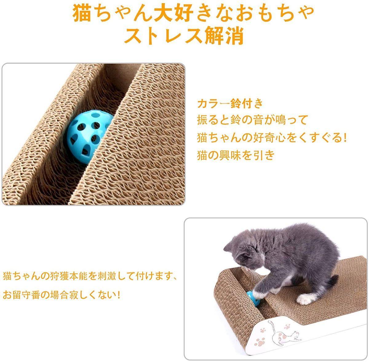 猫 爪とぎ ダンボール高密度 頑丈 省スペース清潔ストレス発散 スクラッチボード