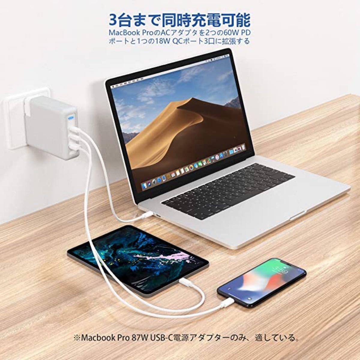 USB-C PD電源アダプター用 電力変換器 MacBook Pro AC専用