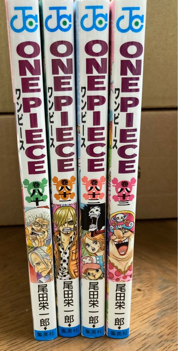 ONE PIECE 巻80〜83セット/尾田栄一郎