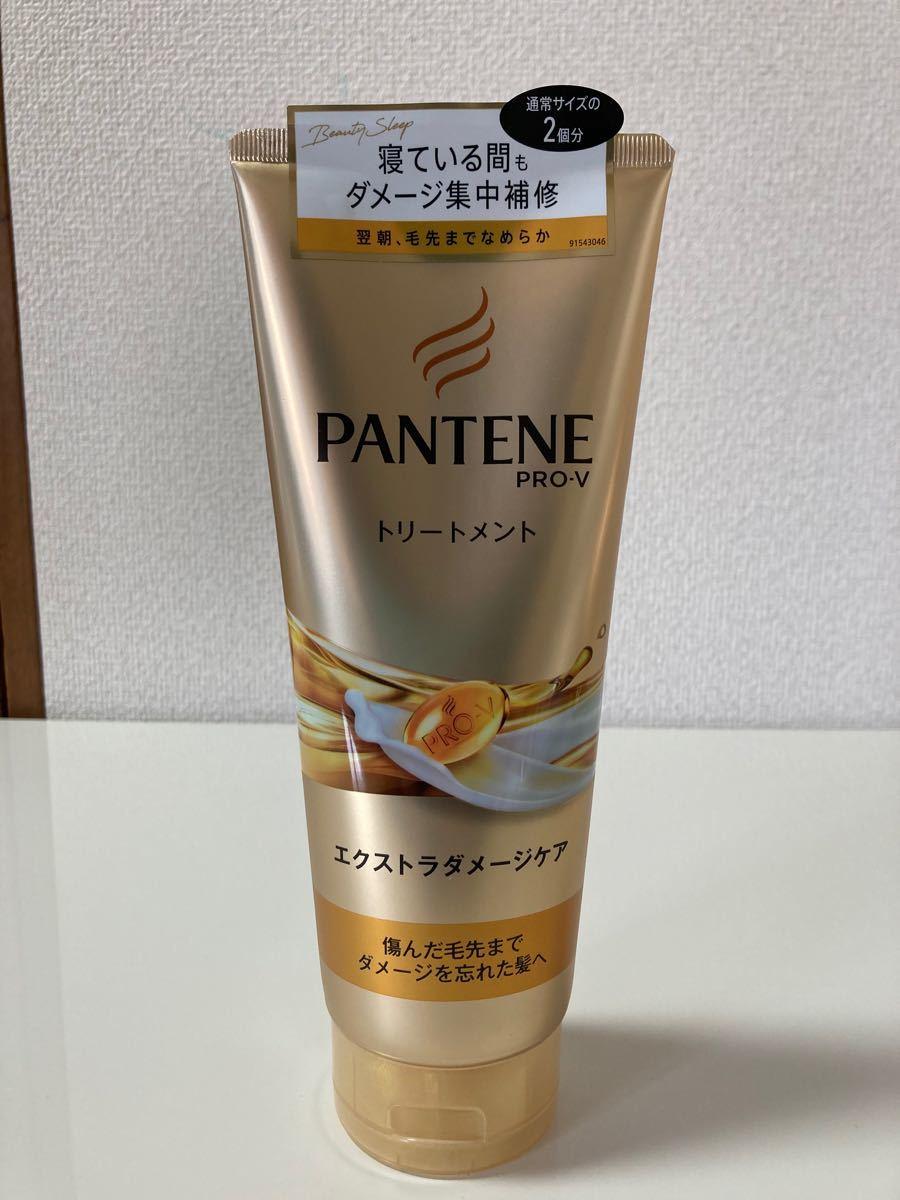 パンテーン エクストラダメージケア 超特大詰替ペアセット+特大サイズトリートメント (1セット) PANTENE (パンテーン)