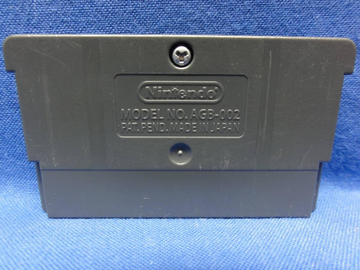 メタルスラッグアドバンス SNKプレイモア ゲームボーイアドバンス GBA