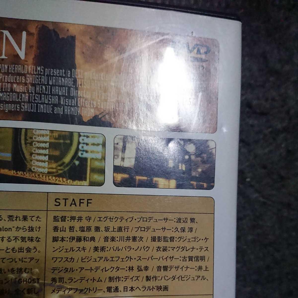 アヴァロン DVD disc良好品 押井守監督作品