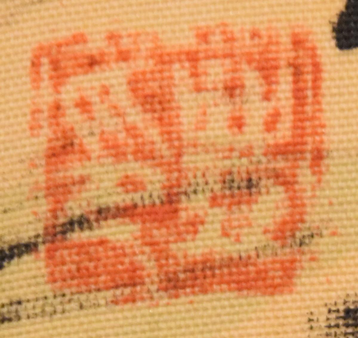 【宣和】李軒山人 花 手巻き画絵巻 画軸 絹本 肉筆 立軸 年代保証 書法 掛け軸 古美術 茶掛 中国書画 唐物 唐本古玩 WWKK106_画像5