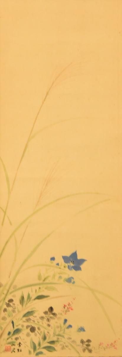 【宣和】李軒山人 花 手巻き画絵巻 画軸 絹本 肉筆 立軸 年代保証 書法 掛け軸 古美術 茶掛 中国書画 唐物 唐本古玩 WWKK106_画像3