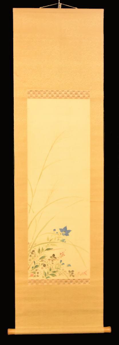 【宣和】李軒山人 花 手巻き画絵巻 画軸 絹本 肉筆 立軸 年代保証 書法 掛け軸 古美術 茶掛 中国書画 唐物 唐本古玩 WWKK106_画像2