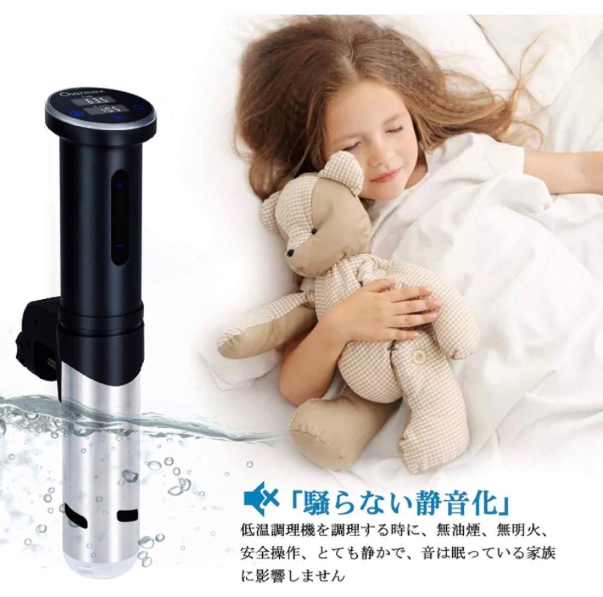低温調理器 1100Wハイパワー  スロークッカー   日本語説明書レシピ付き