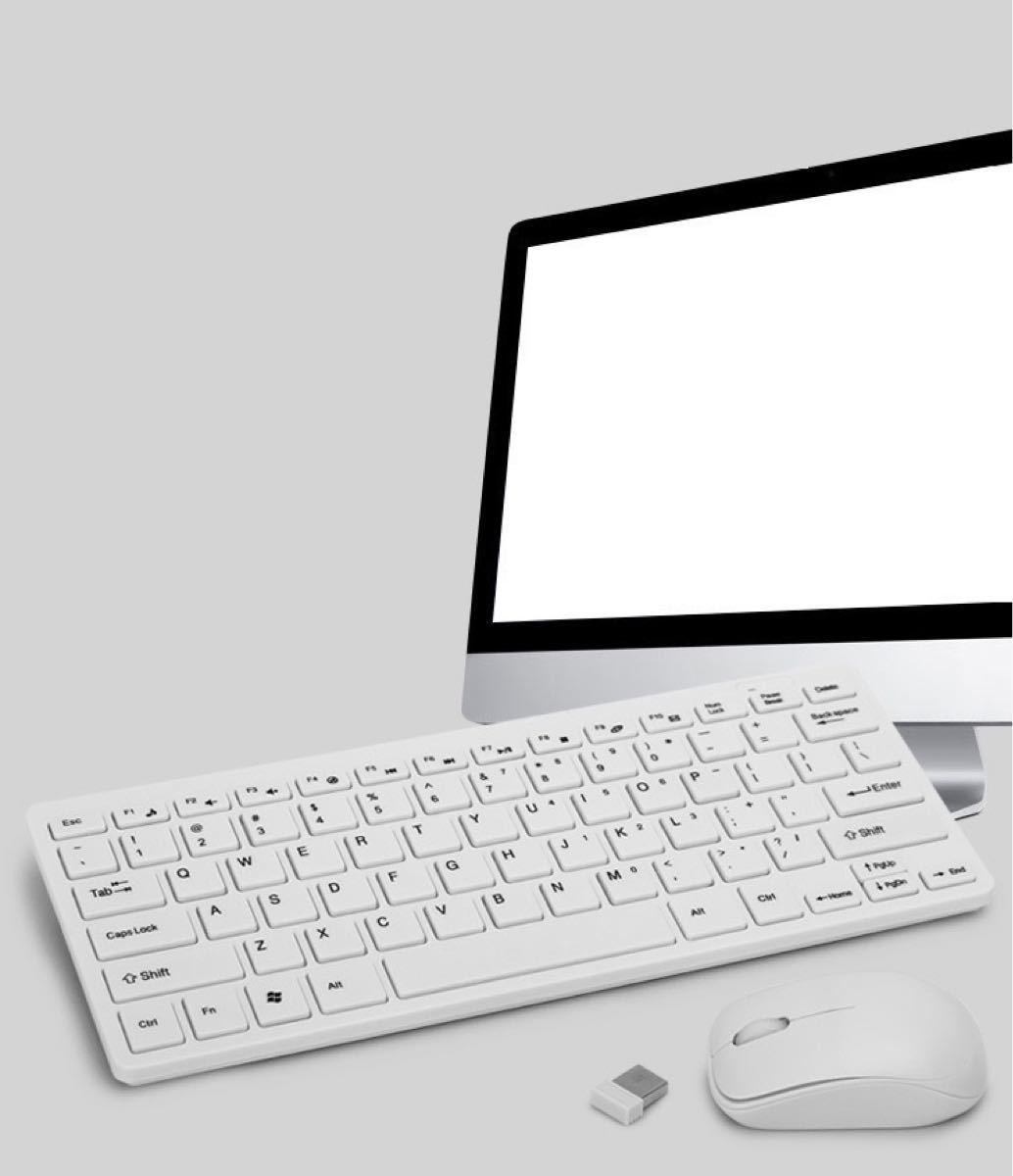 ワイヤレスキーボードキーボード&マウス ミニワイヤレスキーボード&マウスセット