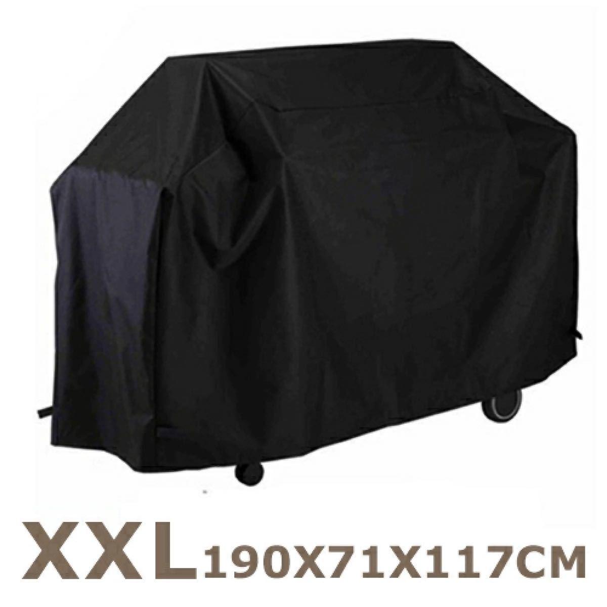 XXL バーベキューグリルカバー BBQ コンロカバー 防水 防塵 防風 日焼け止め 収納袋 カバー バイクカバー  自転車カバー