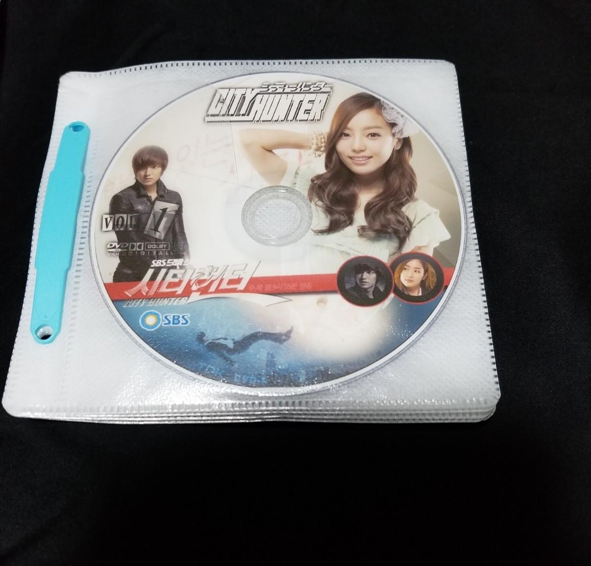 韓国ドラマ DVD シティーハンター イミンホ