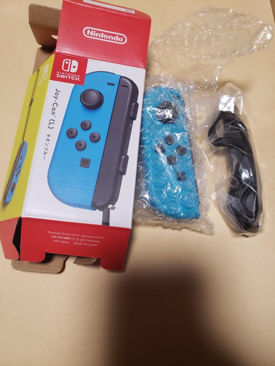 Nintendo Switch ネオンブルー 水色 Joy-Con (L) 左 ジョイコン ストラップ HAC-A-JLBAA
