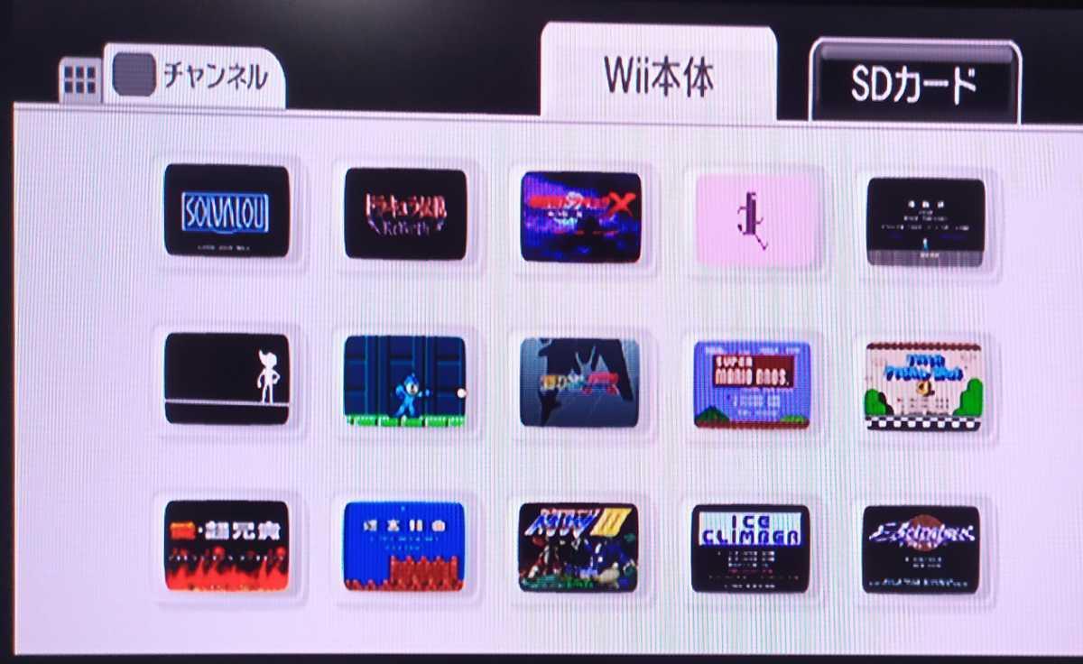 Wii本体 バーチャルコンソール Wiiウェア 入り