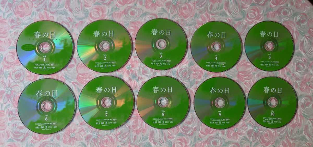 韓国ドラマ「春の日」DVD10枚セット(難有りディスク含む) レンタルアップ品 コ・ヒョンジョン/チ・ジニ/チョ・インソン