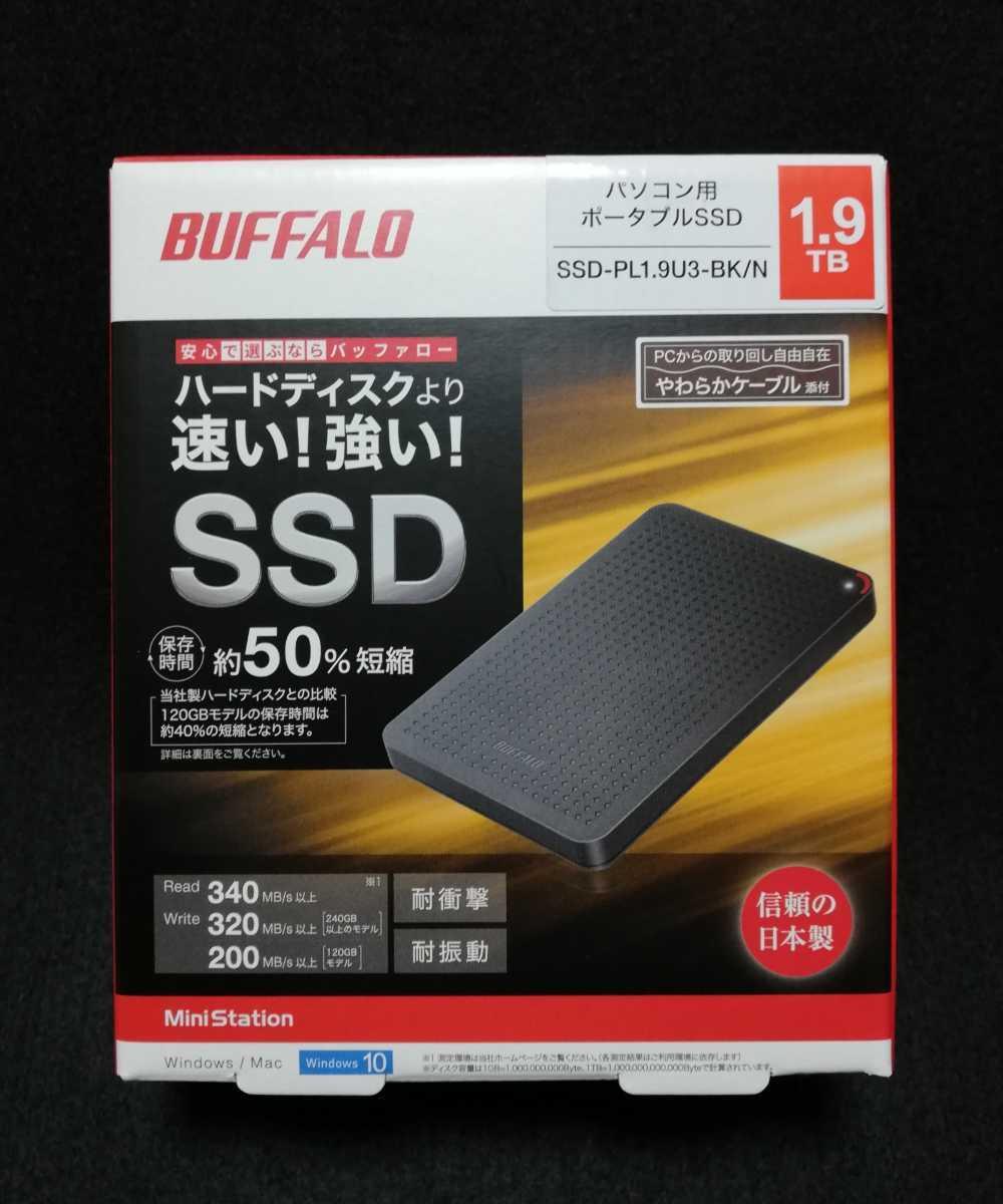 BUFFALO 小型ポータブルSSD USB3.1・Gen1対応 1.9TB SSD-PL1.9U3-BK/N