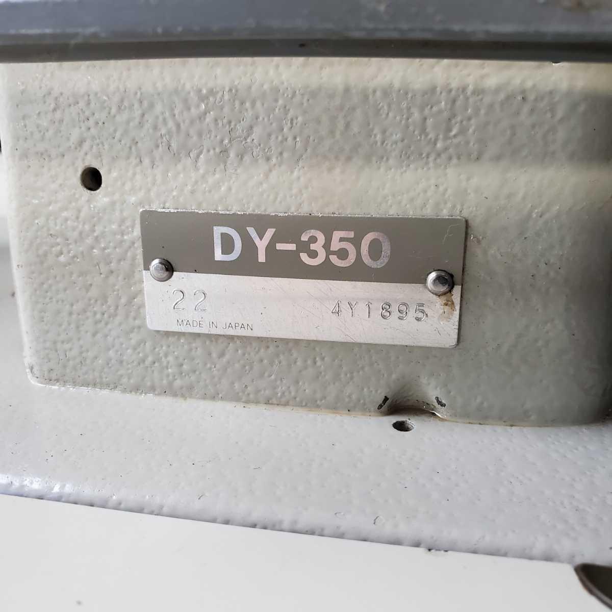 工業用ミシン、革、レザー、テント、シート、その他厚物縫いミシン、三菱MITSUBISHI 上下送り倍釜ミシンDY-350 !整備済み品、綺麗!_画像5