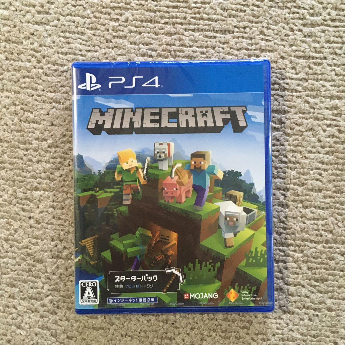 【PS4】 Minecraft Starter Collection  マインクラフトps4  新品未開封