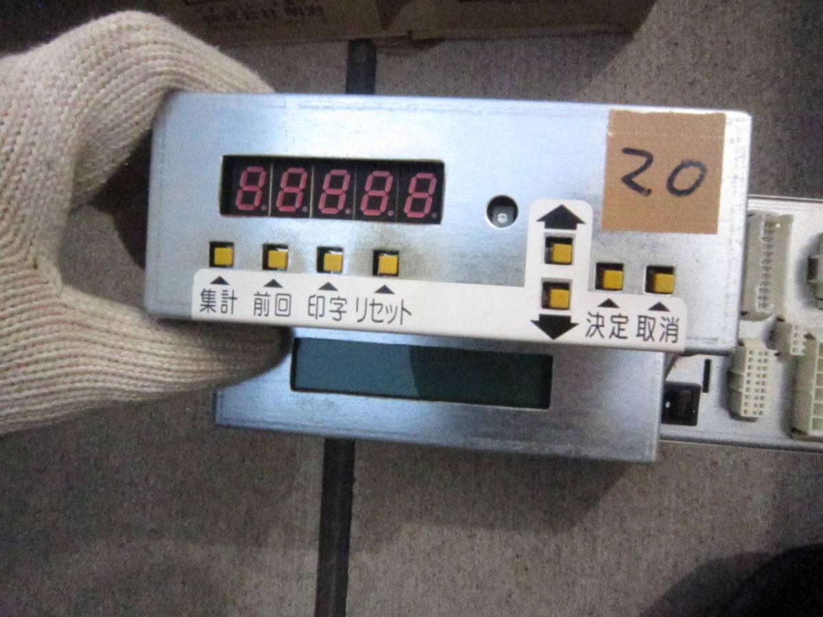 Nacol ナコル NE-310 サンヨー デジタル クレーンゲーム 配線 電源 付き 両替機 パチスロ 払い出し機 高額紙幣 SBV-STシリーズ SBV-HD10