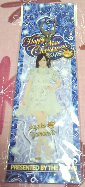 NMB48 AKB48 カフェ&ショップ アクリルキーホルダー クリスマス 2015 山本彩
