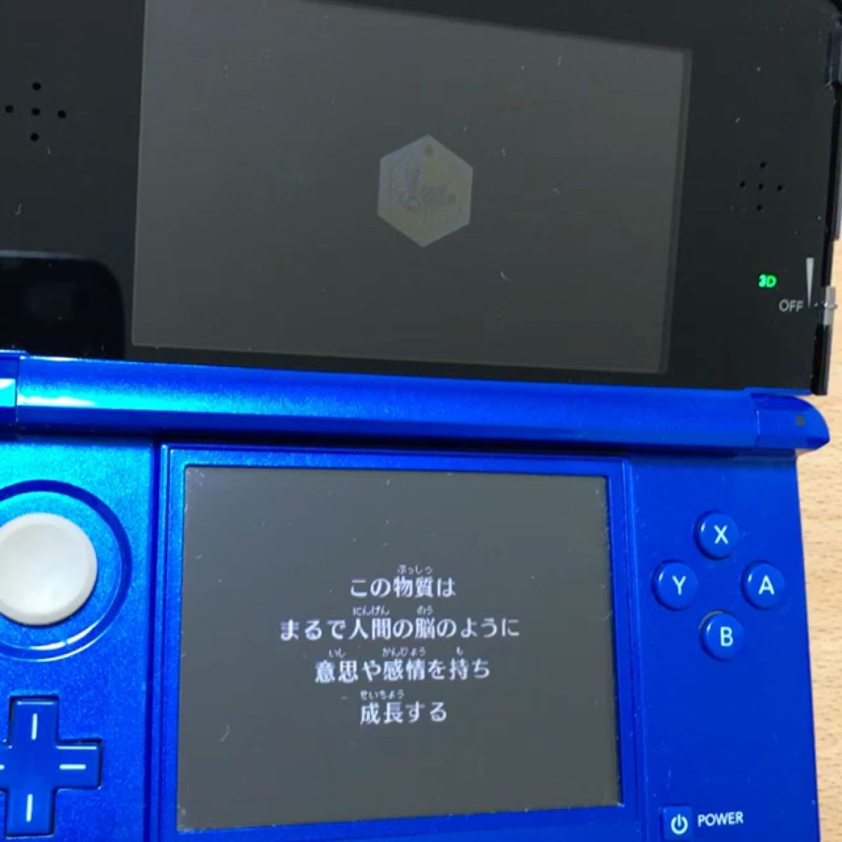 【3DS】 メダロット7 [カブトVer.]