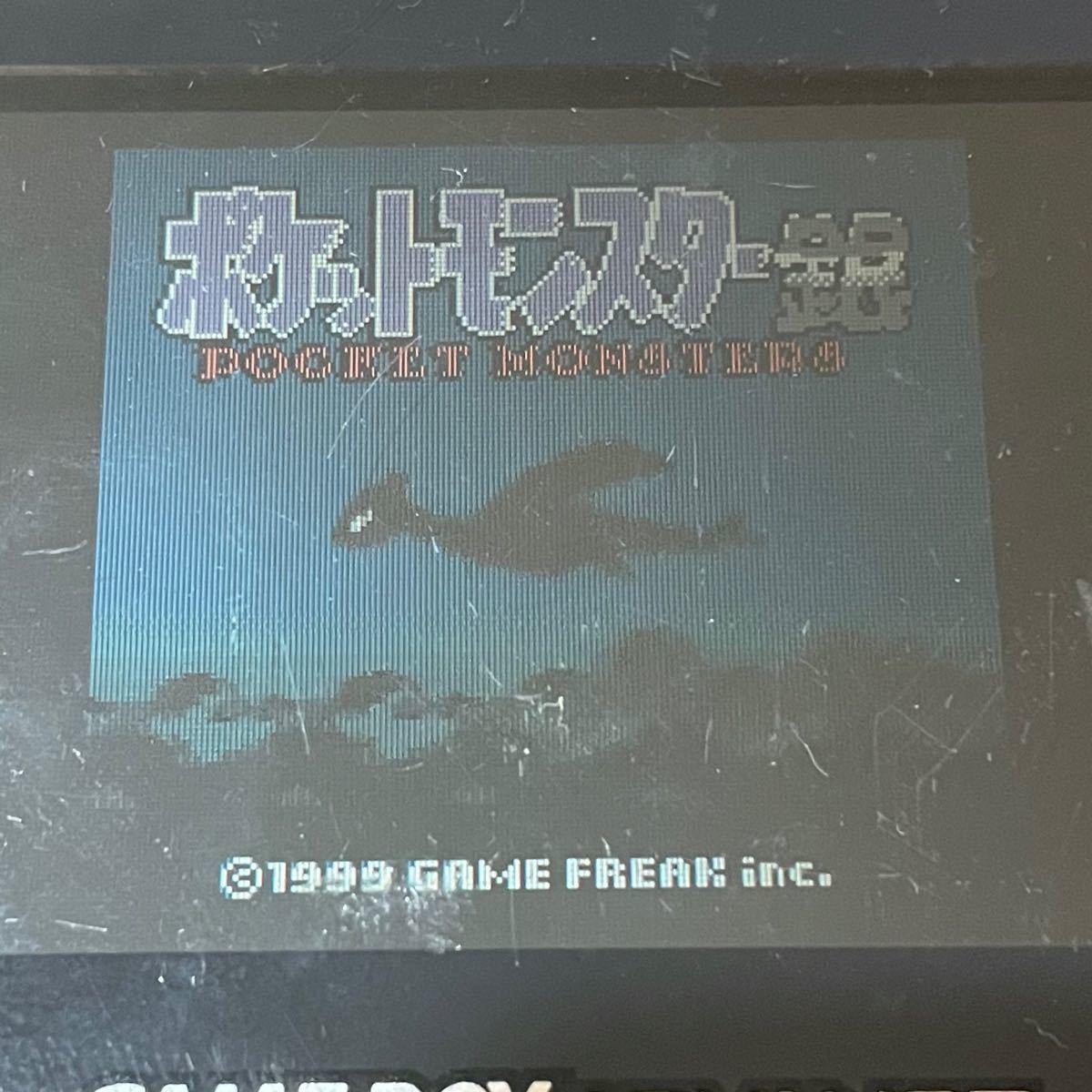 ポケットモンスター赤、ピカチュウ、金、銀(2個)、クリスタル 6本セット ポケモン ゲームボーイ ソフト