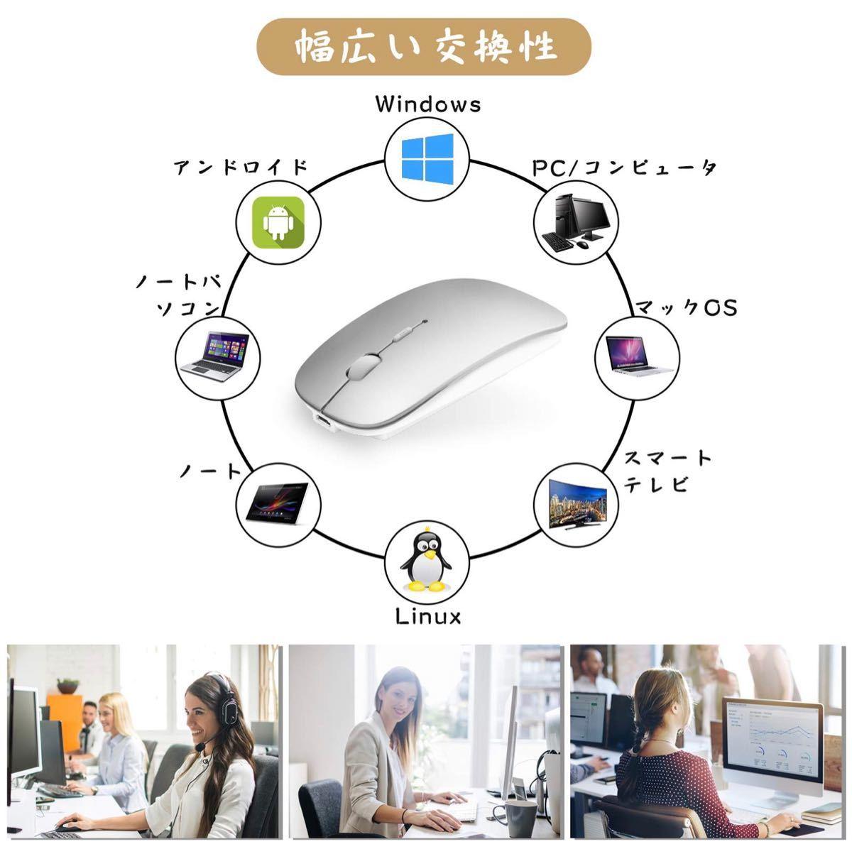ワイヤレスマウス  光学式マウス Wireless Mouse Bluetooth 無線 マウス 超薄型 静音 充電式