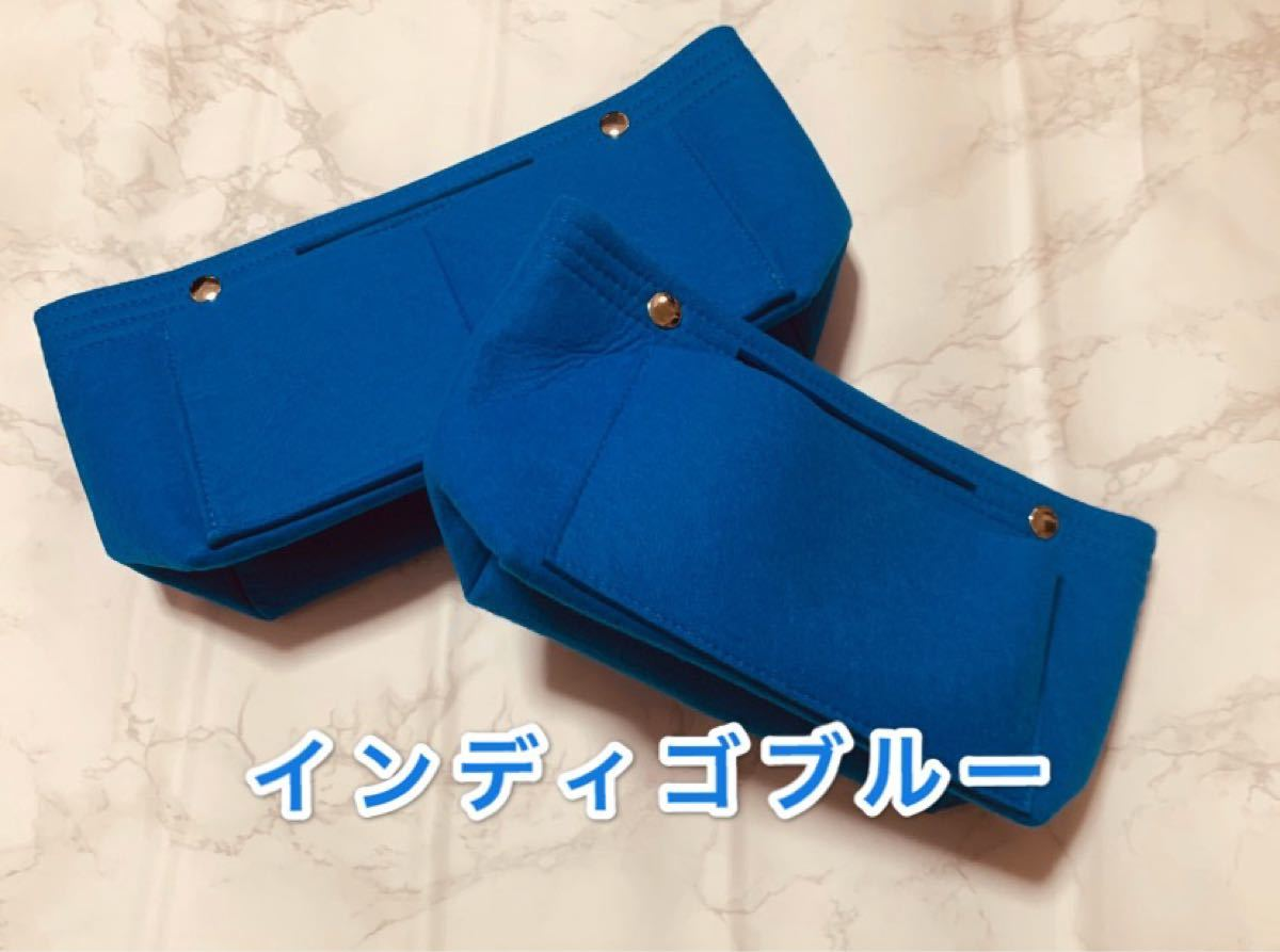 バッグインバッグ☆インディゴブルー Mサイズ