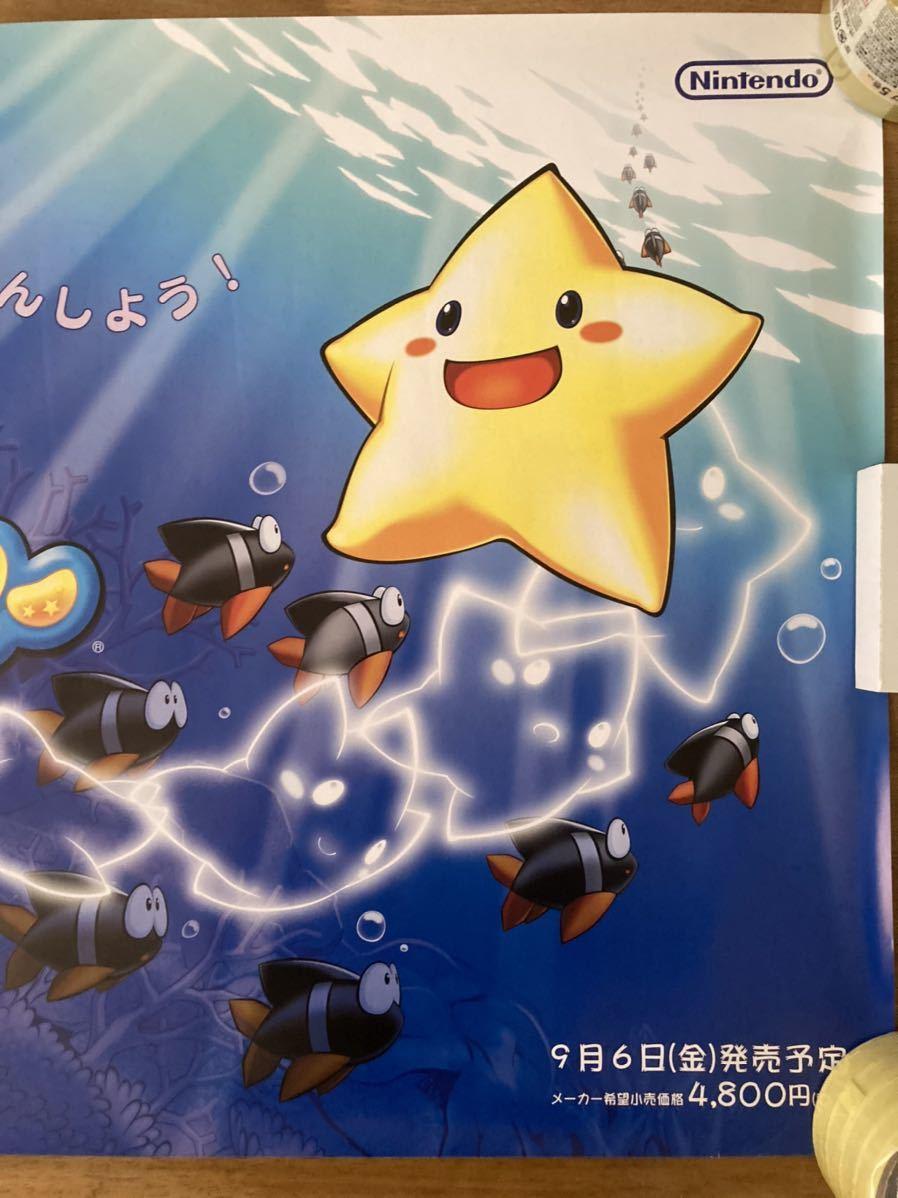 伝説のスタフィー B2ポスター 販促用 非売品 GBA ゲーム ポスター レア レトロ 当時物 Nintendo 任天堂