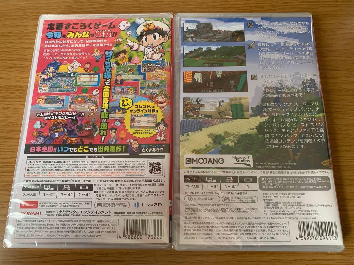 桃太郎電鉄 〜昭和 平成 令和も定番!、マインクラフト  Nintendo Switch