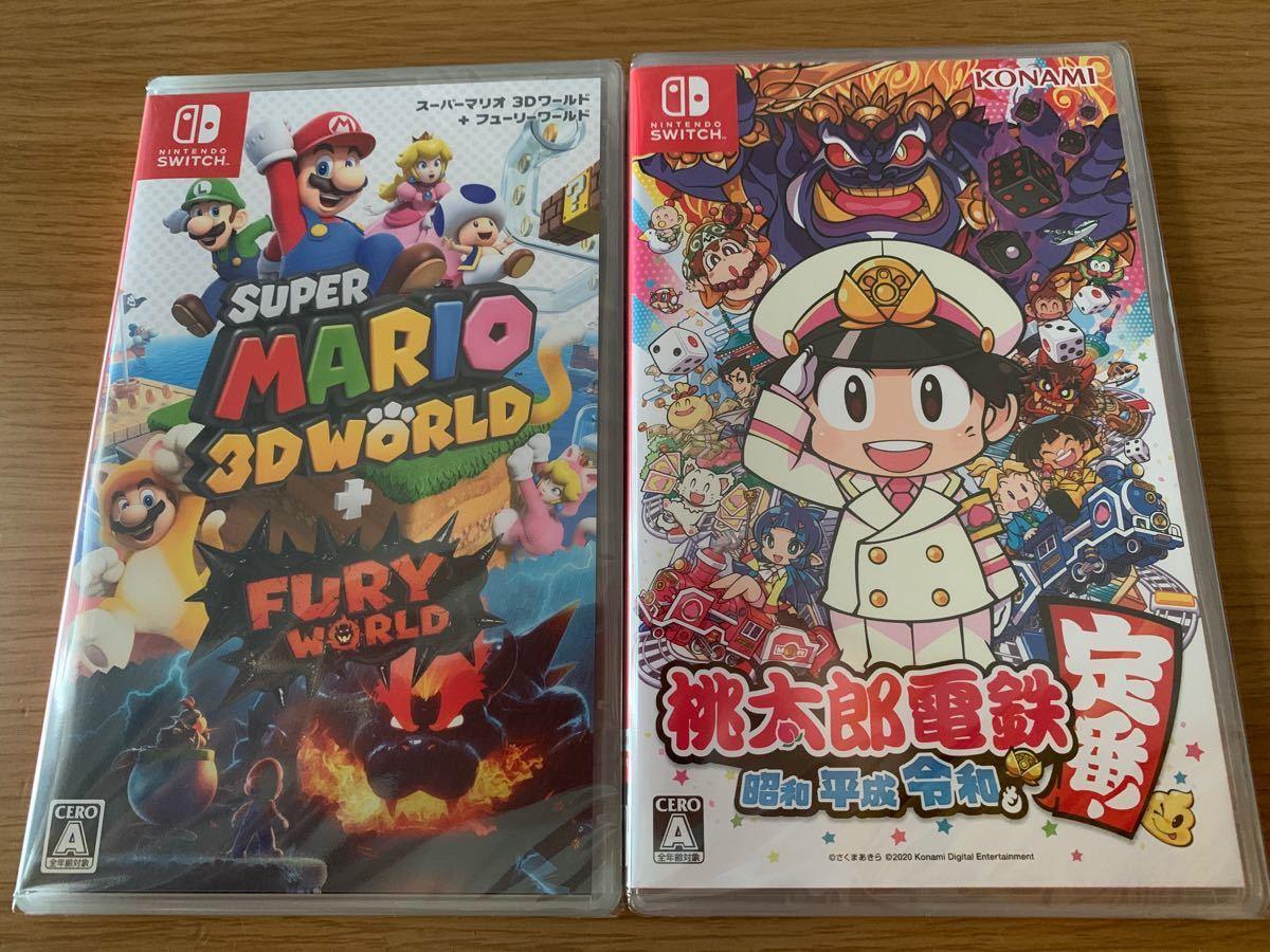 スーパーマリオ 3Dワールド + フューリーワールド、桃太郎電鉄 〜昭和 平成 令和も定番!Nintendo Switch