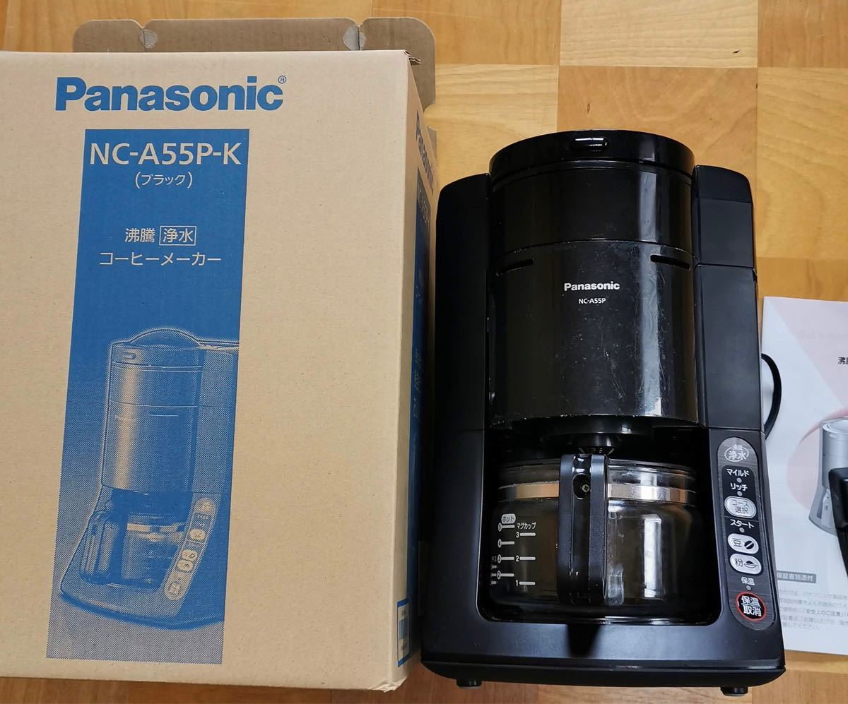 パナソニック 全自動コーヒーメーカー NC-A55