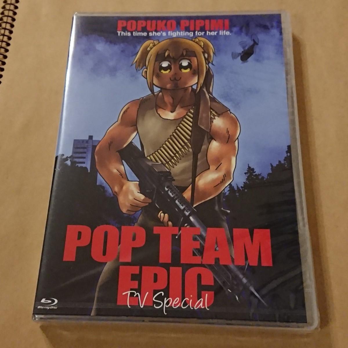 新品 ポプテピピック TVスペシャル〈2枚組〉Blu-ray ブルーレイ