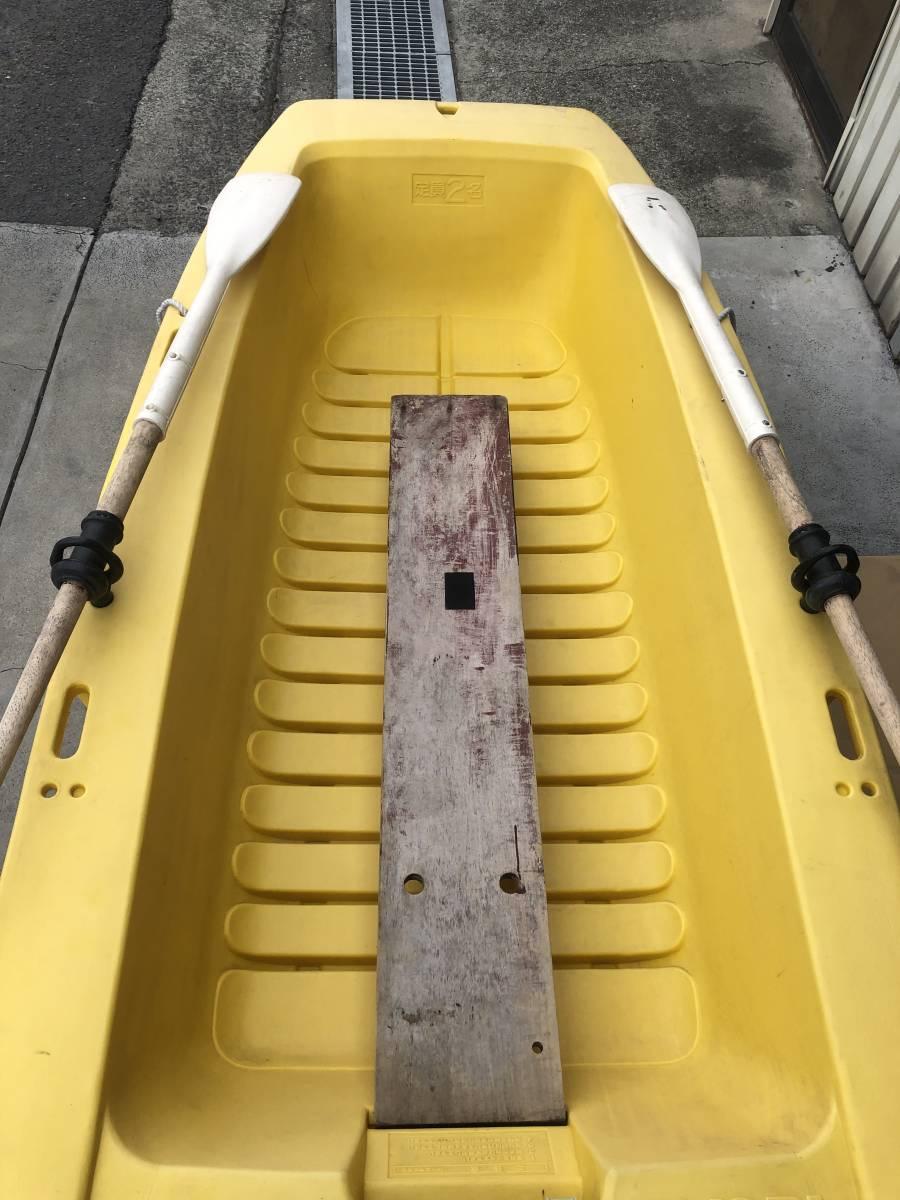 「リョービ★RYOBI★ボートエース★ROB-23★船外機取り付け可★オール椅子付き」の画像1