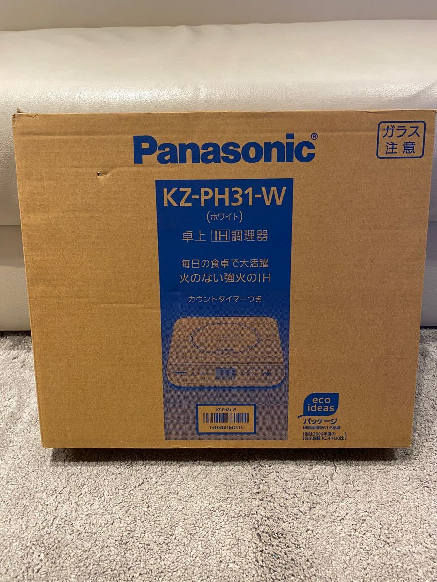 IHクッキングヒーター 卓上IH調理器 IH調理器 パナソニック Panasonic