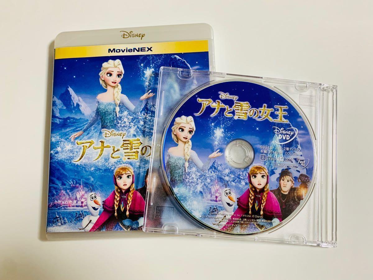 アナと雪の女王&ラプンツェル&モアナ DVDセット
