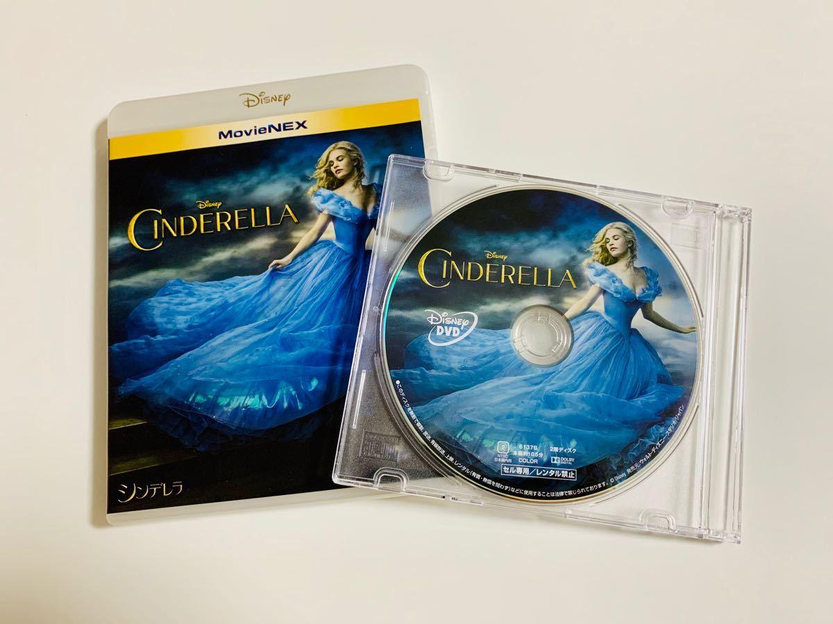 シンデレラ 実写版 MovieNEX   DVDのみ