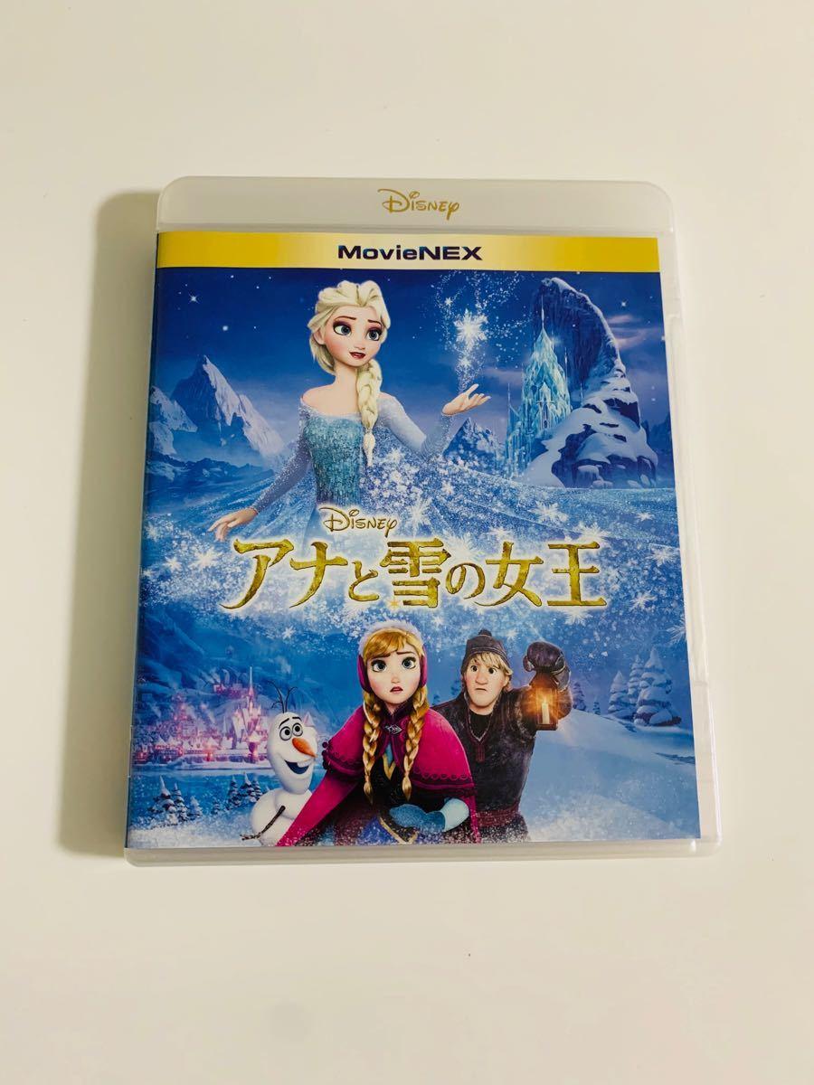 アナと雪の女王   MovieNEX   Blu-ray+純正ケース
