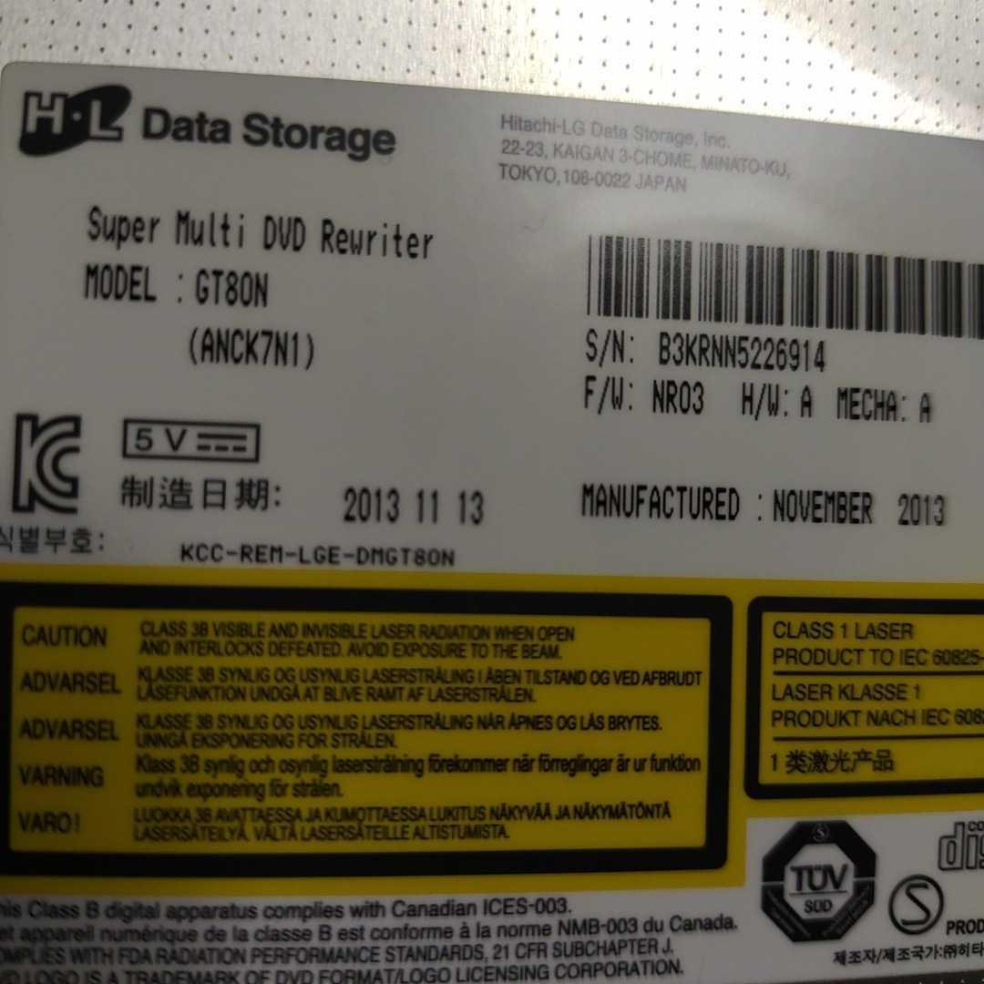 GT80N DVDスーパーマルチドライブ 12.7mm NEC VersaPro NEC PC-VK15EFWDF 等 00083N-2