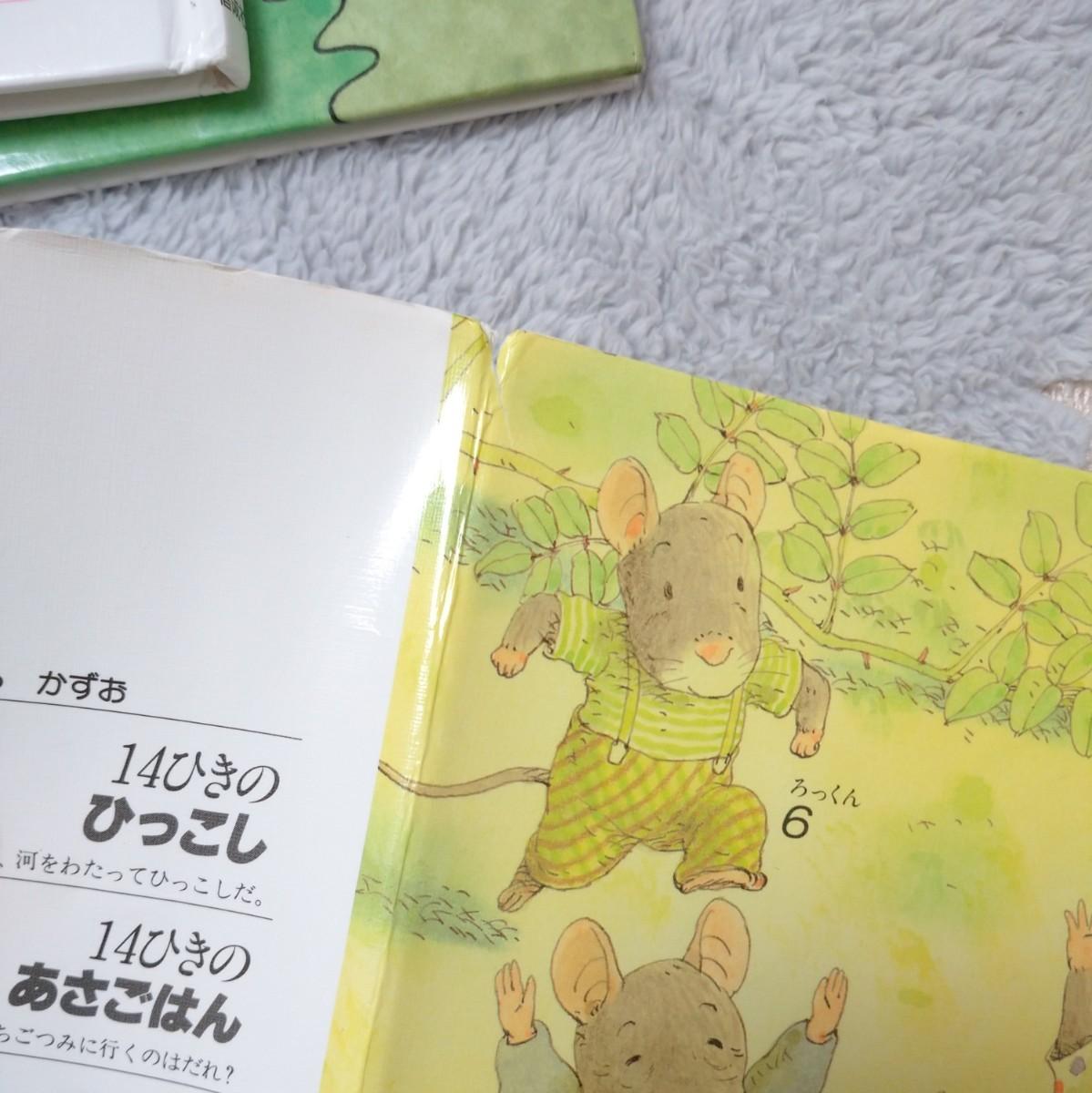 絵本  幼児 人気絵本 セット