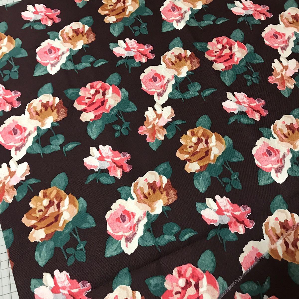 綿生地 帆布 キャスキッドソン チョコレートブラウン×花柄