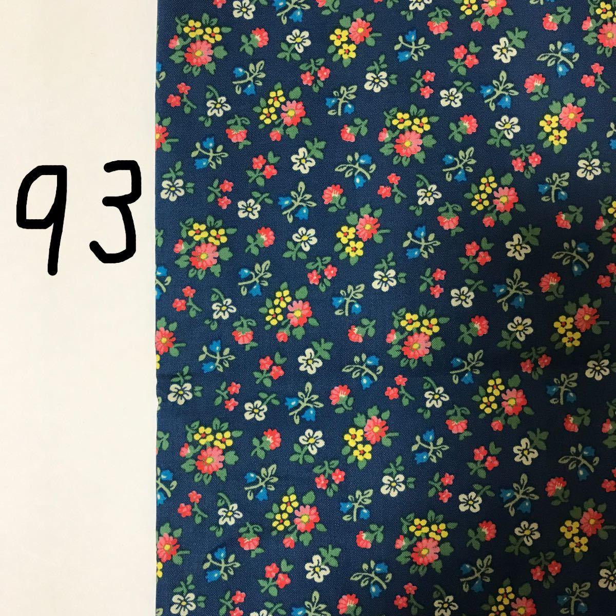 綿生地 シーチング キャスキッドソン ブルー×小花柄