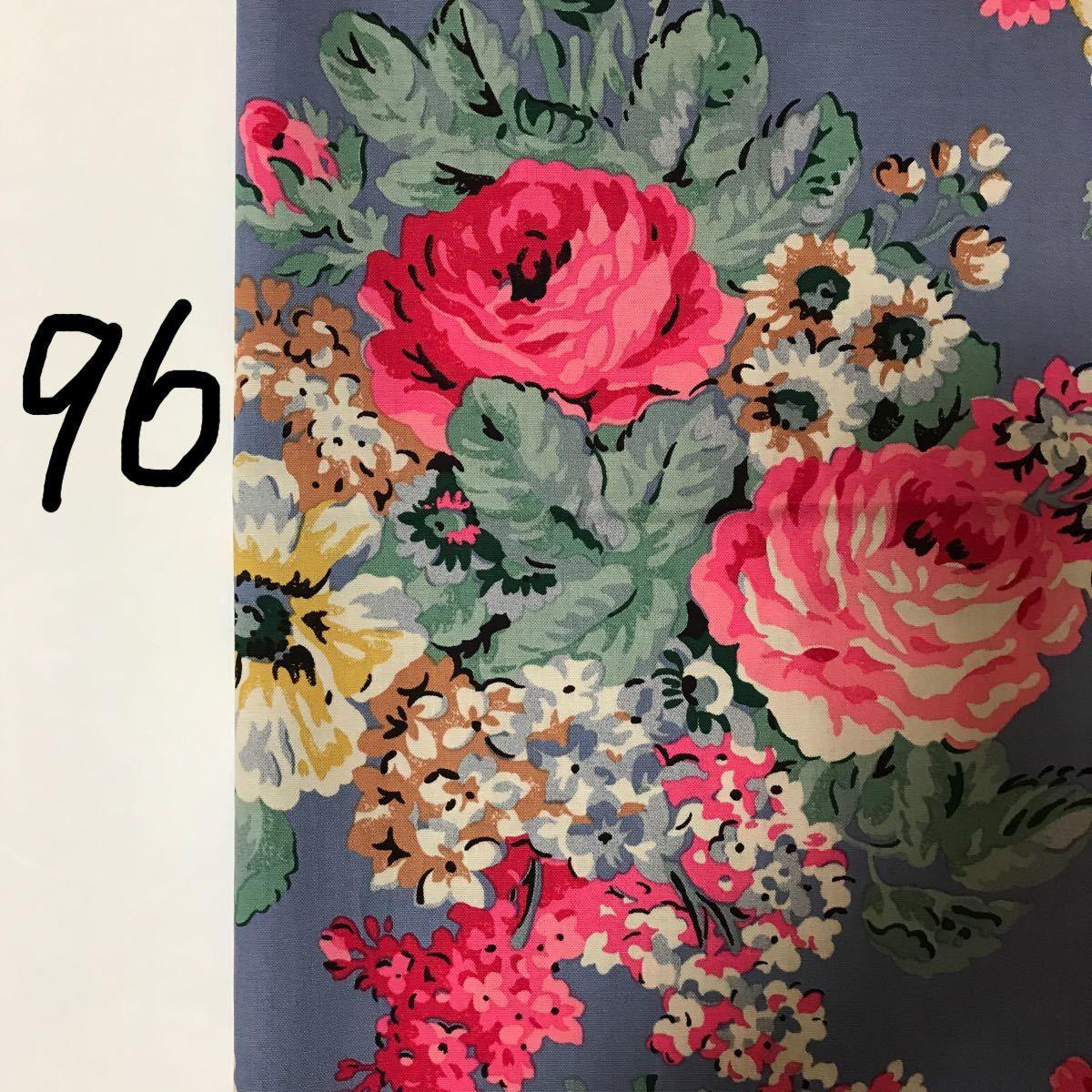 綿生地 シーチング キャスキッドソン ブルーグレー×華やか花柄