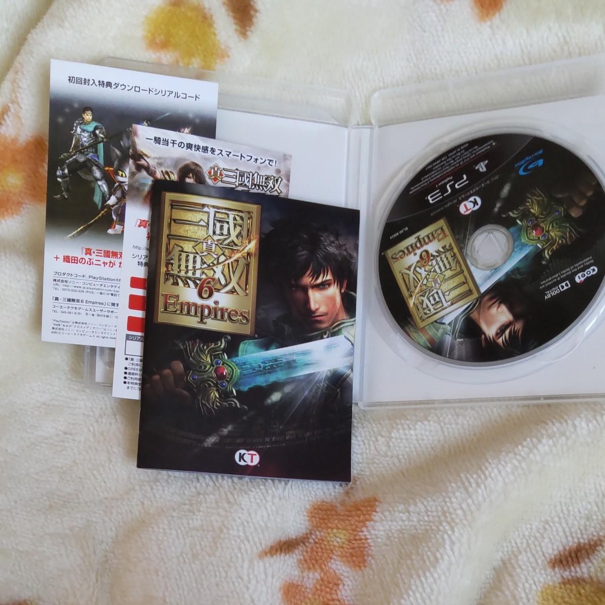 戦国BASARA3宴 真・三國無双6Empires PS3ソフト 2本セット