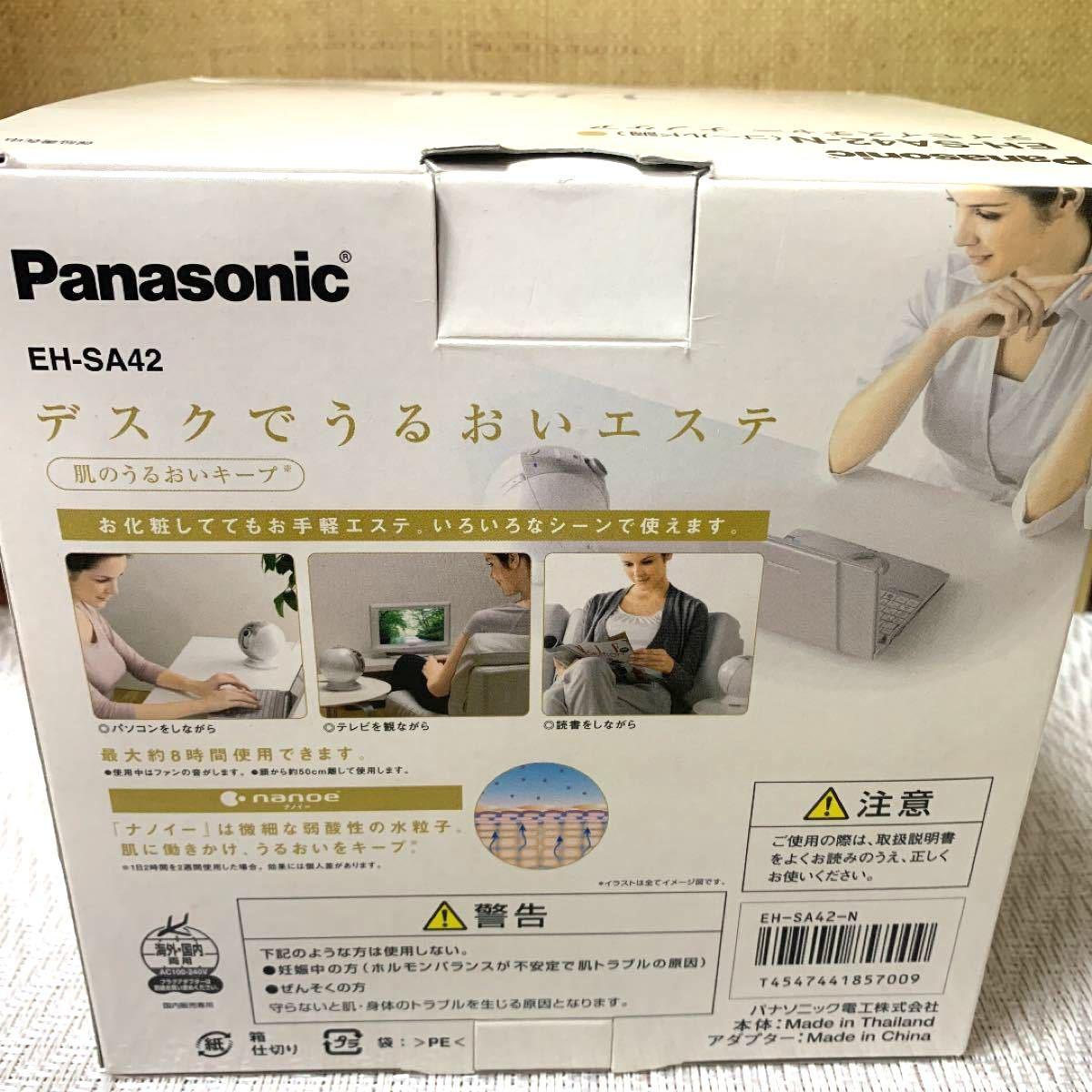 Panasonic ナノケア ナノイー