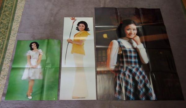 即決 2999円 B 小柳ルミ子 LP 18枚 ポスター付 格安セット_画像2