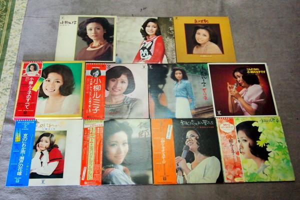 即決 2999円 B 小柳ルミ子 LP 18枚 ポスター付 格安セット_画像1