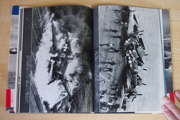 即決 999円 丸 グラフィック 記録写真集選 写真集 米国の戦闘機_画像4