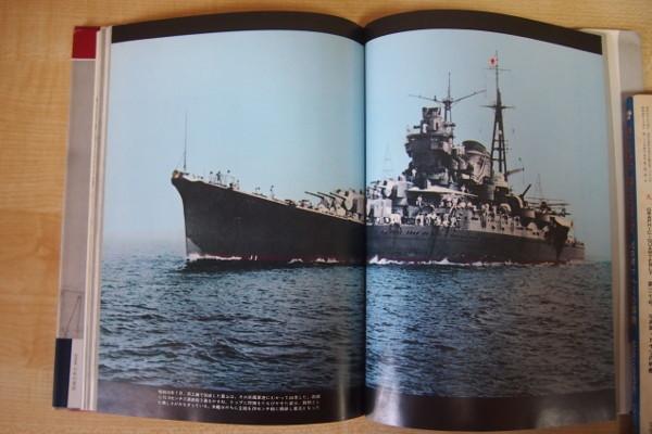 即決 999円 写真集 日本の重巡 古鷹から筑摩まで全18隻のすべて 雑誌「丸」編集部責任編集_画像3