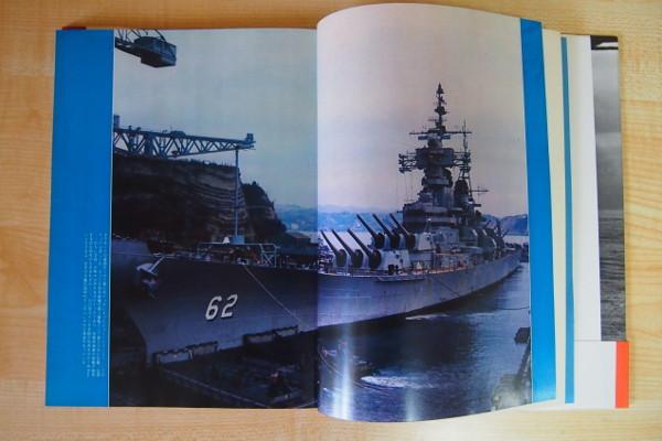 即決 999円 丸 写真集 米国の戦艦 雑誌「丸」編集部編 光人社_画像2
